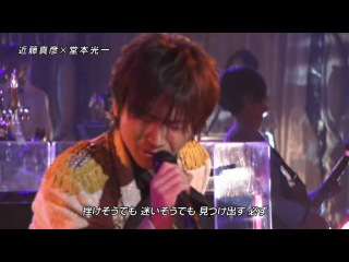 Masahiko Kondo & Kinki Kids [2010.12.04]