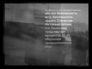 История России XX века: фильм 74. Советско-финская война 1939-1940