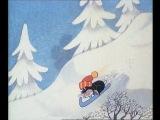 Крот. Крот и Рождество ( 1975 ) ♥ Добрые советские мультфильмы ♥ http://vk.com/club54443855