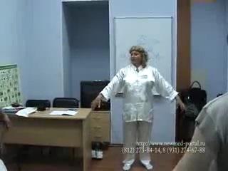 Медицинский цигун (Школа Бадуаньцзин) практика