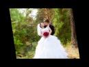 Свадьба двух любящих сердец: Артема и Лиды.