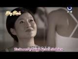 [Big Boss] Весна любви / Весна Онсен / Spring love / ONSEN BEAUTY / MEI REN LONG TANG [4/14] (русские субтитры)