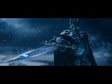 World of Warcraft (3.0) Вступительный ролик Wrath of the Lich King