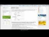 OKPAY - инструкция по регистрации, верификации и выводу денег