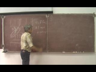 Электротехника и электроника. Лекция 4.
