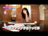 AKB48 no Gachinko Challenge #10 от 31 августа 2012г.