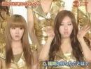2011 12 31 Rainbow Interview @Kyodo News