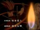 Rurouni Kenshin Opening 2