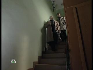Ментовские войны 1 сезон 6 серия