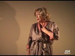 Фрагменты спектакля Синяя роза (в главной роли Ольга Остроумова), г.Барнаул, ноябрь 2011