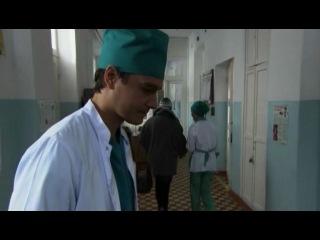 Военный госпиталь /6с /2012/