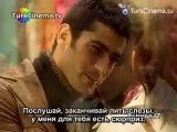 1 Турецкий сериал