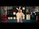 Тот еще Карлсон [Русский трейлер] 2012