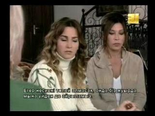 Candan Öte / Разбитые сердца 9-10 серия