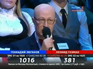 Соловей Валерий против жида Гозмана.НТВ