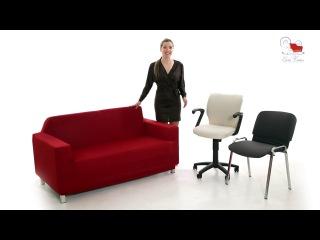 Готовые чехлы для офисной мебели