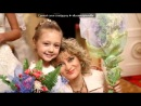 «Свадьба Веника и Даши» под музыку Папини дочки - Его Папини дочки!!. Picro