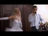 Мой свадебный Рэп для Любимой