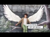 130805 Travel Book Super Junior Experience Korea  Yesung &amp Kyuhyun