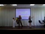 Песня и танец