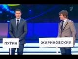 КВН Бомонд Результаты Выборов