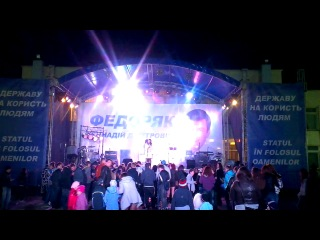 GREY LIVE, Новоселиця Мюзік Фест (20 жовтня, 2012, центральна площа)