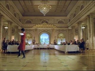 Осетинские танцы из х/ф «Пиры Валтасара, или Ночь со Сталиным» (1989)