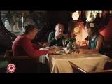 Серж Горелый - Знакомство с девушкой в кафе у которой есть парень