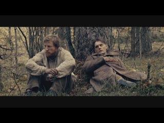В тумане / Сергей Лозница , 2012 (драма, военный, история)