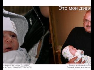 Самиру 1 годик