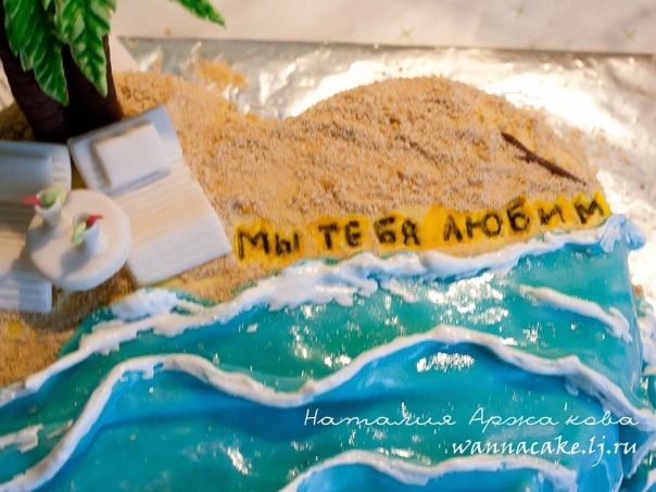 Как на торте сделать песок 77