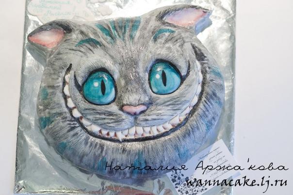 Торт кот котофеич фото-bycnherwbz