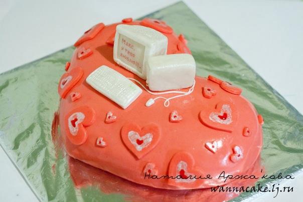 Торт меэрополь торт с лилиями из