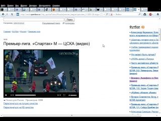 Губернев )) всю правду выложил)))))) кароче скандал намечается..слухаем и зацениваем это было на сайте спортбокса