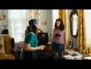 Огуречная любовь (2011) серия 1