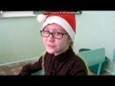 «Новогодние Выступление****2011» под музыку  ♫♥ моей любимой подруге  ♫♥ - для вас,мои милые родные девочки все мы такие разные и все мы очень похожи....Девчонки,спасибо что вы есть,вы самые лучшие подруги в мире!Я очень люблю вас!!  ♫♥ . Picrolla