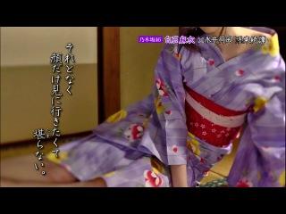 Nogizaka46 - Nogizaka Romance ep09 / 2012.04.16 (Shiraishi Mai)