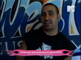 Тачку на прокачку / Pimp My Ride - 2 сезон 2 серия (перевод MTV)