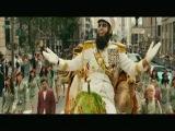 Диктатор / The Dictator (2012) (!!!ОТ СОЗДАТЕЛЕЙ НАШУМЕВШЕГО БОРАТА!!!)