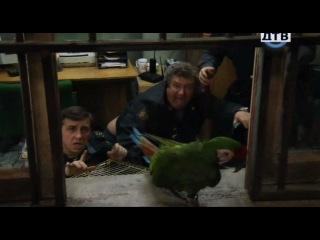 Однажды в милиции (2010) 1 сезон 5 серия