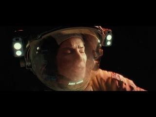 Гравитация - Расширенный трейлер [vk.com/kino_online_vk]◄