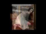 «друзья» под музыку Анна-Мария - 5 Stars Hotel (супер песня, она звучит в Дневниках Темного). Picrolla