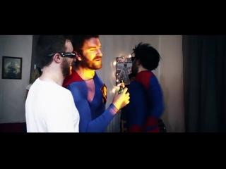 Супергеройское похмелье - The Superheroes Hangove