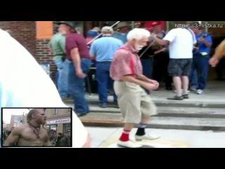 ♥Техновикинг и весёлый дед танцует
