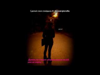 «Альбом!!!» под музыку Няшка - Притяни меня к себе, как пудж. Picrolla