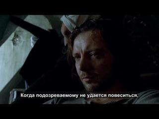 Преступление и наказание / Crime and Punishment (BBC 2002) - Часть 1 (rus sub)