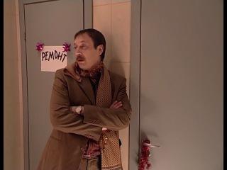 х.ф.Ночь закрытых дверей.реж:Юрий Кузменко.комедия.2008 год.