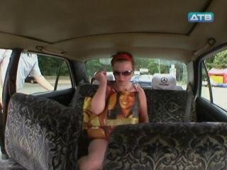 Лидия Красноружева - Голые и смешные - Нахальные попутчики
