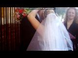ах эта свадьба под музыку Классическая японская музыка - Цветущая вишня . Picrolla