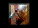 С моей стены под музыку Серёжа Местный Feat. Sasha Dev - Юпи Ё Воу Воу. Picrolla